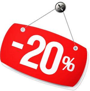 филлеры Profillers скидка 20%